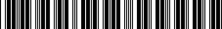 Barcode for PTS0834070